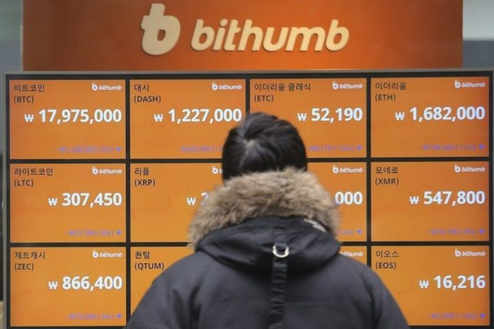A South Korean court denied relief to an investor who claims to have lost some $400,000 due to the negligence of cryptocurrency exchange Bithumb.